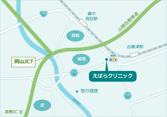 近隣エリアからのアクセス(高松、庄、加茂方面からお越しの方)